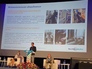 Geotek at MINEX 2020 Presentation